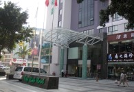 City Link Hotel 3
